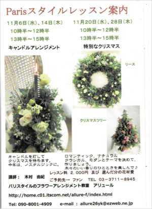 スキャン_20191112 (2)_R.jpg