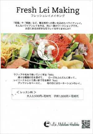 スキャン_20200113 (2)_R.jpg