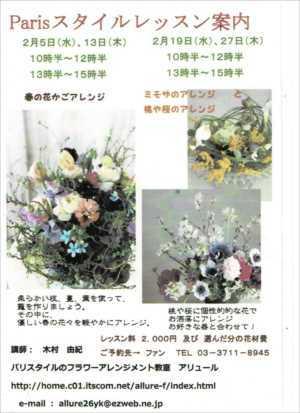 スキャン_20200208_R.jpg