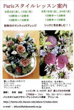 スキャン_20200902_R.jpg